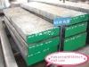 H13 hot-work die steel,1.2344,SKD61, special steel, ESR ingots