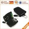 High quality leather car key holder