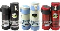 sport bottle (w)