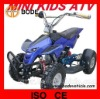 Mini ATV 49CC With Pull Start (MC-301A)