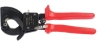 cable cutter (LK-240)
