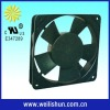 120mm ac axial fan 120x120x25mm