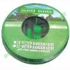 GARDEN HOSE HX9005