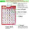 voice wall Educational Turkish animal sound wall charts /Can be customized language countries