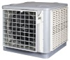 2013 Window mounted evaporative air cooler - KLP-D18/C(1.1kw)