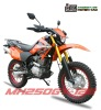 MH250GY-12 (NEW)