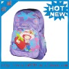 nylon school backpack with blue color