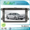 8 inch car dvd gps navigation for Volkswagen Jetta with Audio and Video System