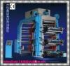 CHINA New 6 Colours Letterpress Vest Bag Flexography Printing Machine