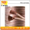 100m Speaker Cable 10 AWG OFC 672 Strands 2 Cores