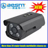 700TVL 100m IR Distance Array CCD Four IR CCTV Camera BS-N8055