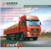 Types of Dong Feng Trucks Auto Parts