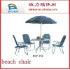 high quality garden furniture,table and chair set