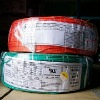 UL1015 hook-up wire