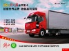FAW CA4180 Tractor Truck