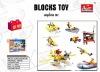 DIY Building block toys of Seaplane 135PCS