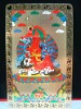 Tibet Wealth God Amulets Card /fengshui talisman