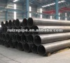 Carbon steel pipes seam welded