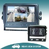 7inches Car backup system with quad monitor