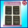 Self-threading Hand Sewing Needles in set of 48pcs