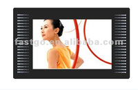 26 inch android advertising player