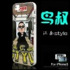Gangnam Style Psy Cell Phone PC Case for Iphone 5 with retail box