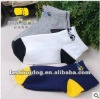 cheaper wholesale brand child sock