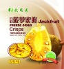 12g/bag Freeze Dried Jackfruit Snack