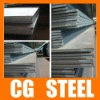 S355JR A572Gr50 St52-3 A709Gr50 A633D S275JO S355JO 12Cr1MoV 15CrMo low alloy steel plate