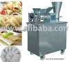 wonton/ dumpling /spring roll /samosa making machine
