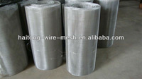 stainless steel woven crimped wire netting (haitong factory)
