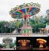 luxury giant stride children play equipment 0086-13733854198