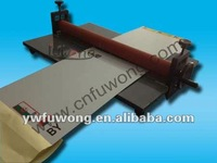 Manual Film Lamination Machine