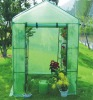 walk-in green house with floors