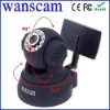 WPA Wireless WIFI IR-CUT Pan/Tilt Indoor IP Camera