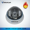 PNP H264 Indoor Dome Wired IP Camera