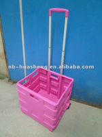 plastic folding wheelie cart