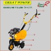 Gasoline Power Tiller GHA28 Mini Tiller Cultivator Tillers And Cultivators