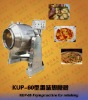 Automatic frying and mixing machine