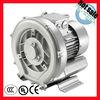 Hearrick High Pressure Vortex Gas Pump