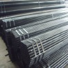 api 5lb seamless steel pipe