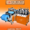 Ultrasonic PVC shoe cover machine