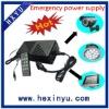 High capacity 12v emergency power supply with battery backup