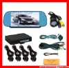 "Wireless Car Mirror/Rearview 7 inch Mirror/ Car Rearview 7""TFT Parking sensor System---RD770SC4"