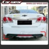 Racing-style car diffuser for 2008-2012 Chevrolet Cruze