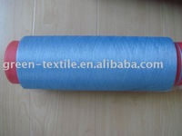 POLYESTER AND POLYAMIDE DTY YARNS