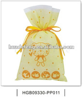 Simple and cheap pp non woven fabric gift bags wholesale