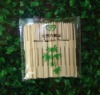 Fork shape Bamboo Sticks