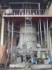 Coal Gasifier, single-stage coal gasifier, two stage coal gasifier