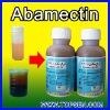 Abamectin 95% TC /Abamectin 1.8%EC